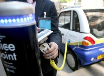 20090908205339-coche-electrico.jpg